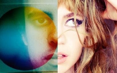 Four Tet Grimes Skin Remix