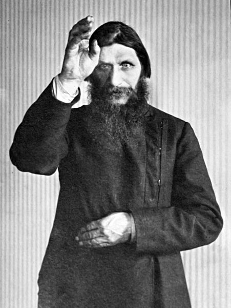 Григорий_Распутин_(1914-1916)b