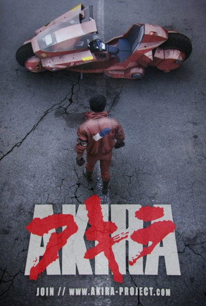 akira-project-poster-404x600